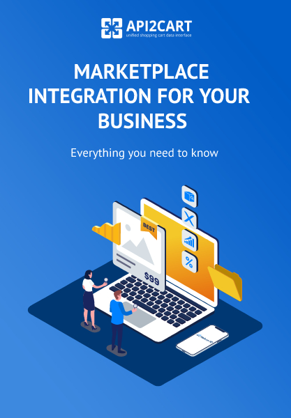 Integration With Marketplaces For B2B eCommerce Software Solutions