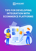 Developing Successful Integration with eCommerce Platforms