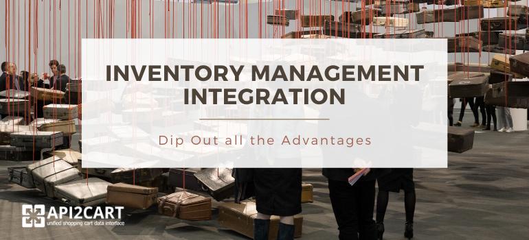 inventory management integration
