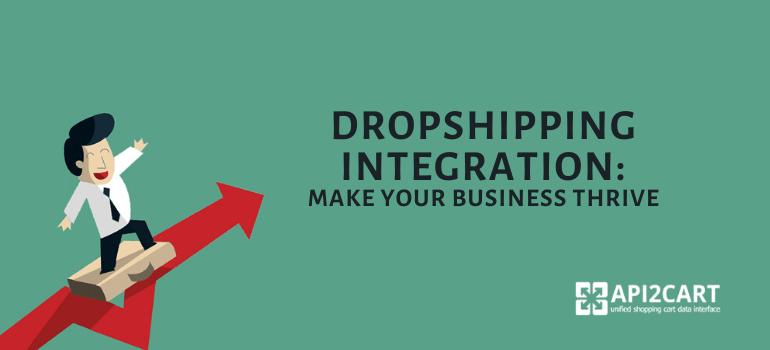 dropshipping integration