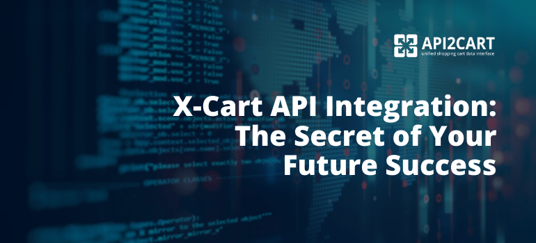 x-cart_api_integration