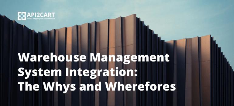 warehouse management system integration