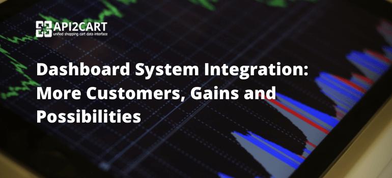 dasboard-system-integration