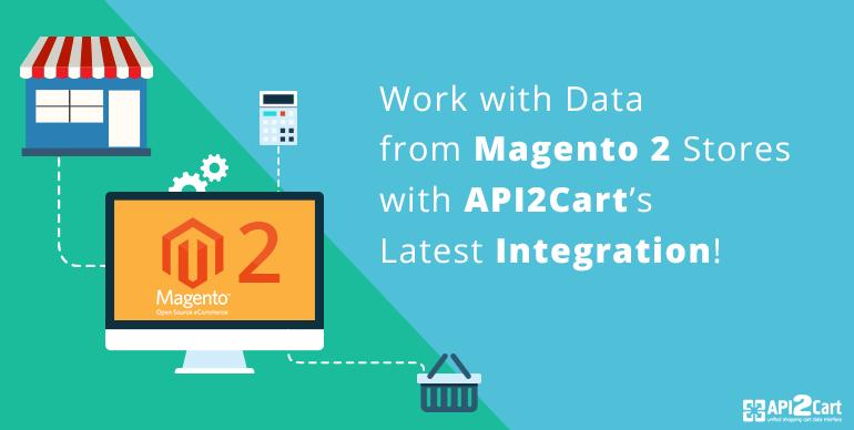 magento-2-integration