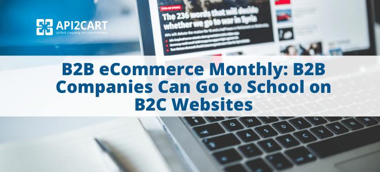 B2B-ecommerce-news