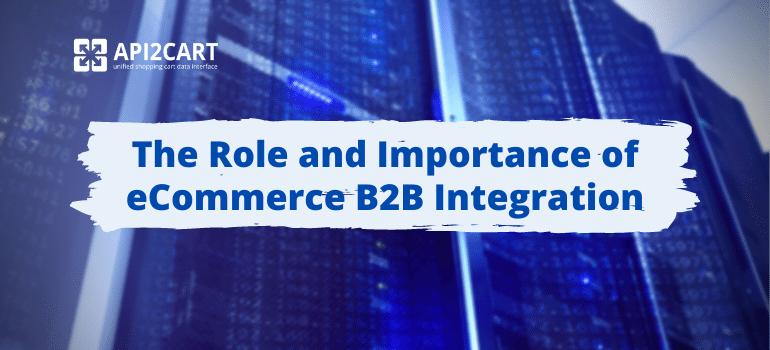 ecommerce_b2b_integration