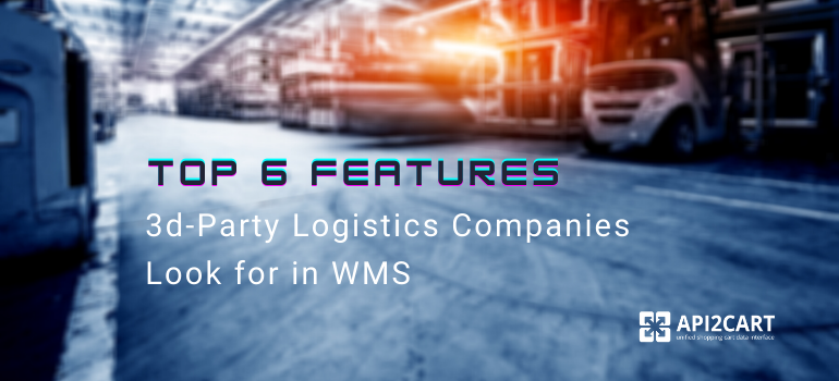 warehouse management system features