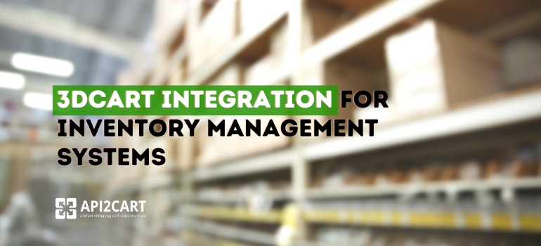 3dcart integration for inventory