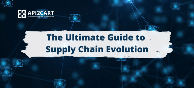 supply-chain-evolution