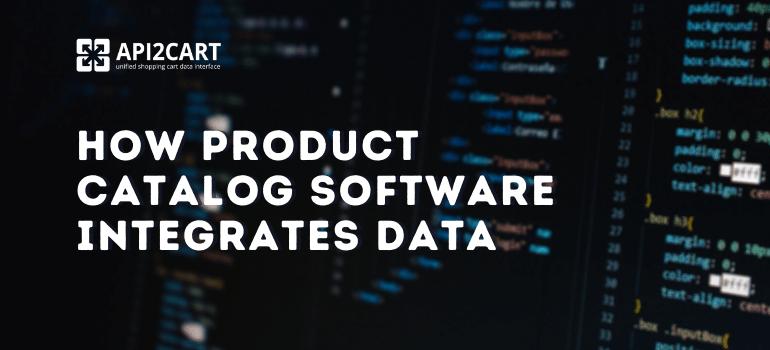 product_catalog_software_integration
