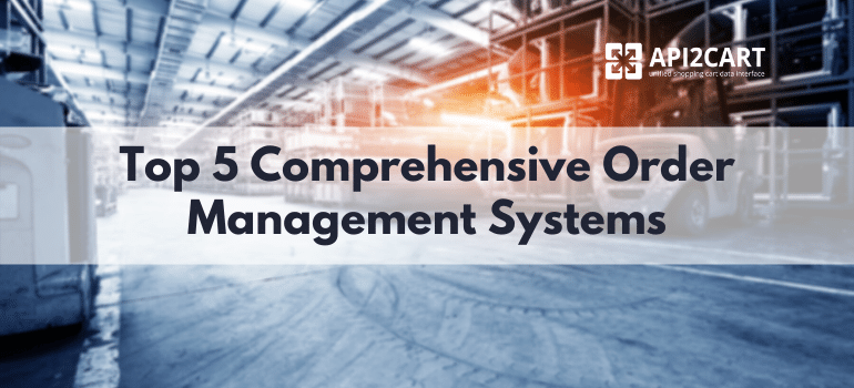 order management systems