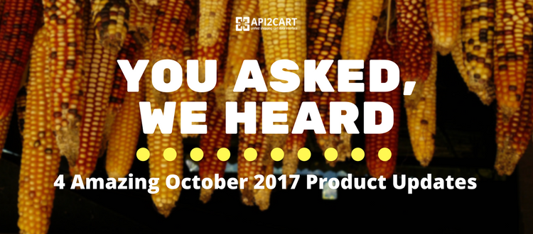 api2cart product updates