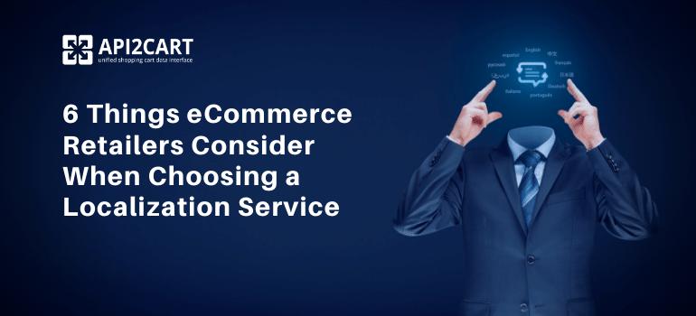ecommerce_localization