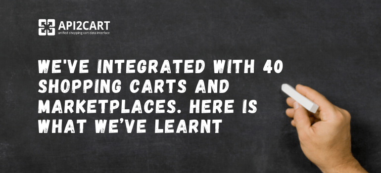 shopping cart integration lessons