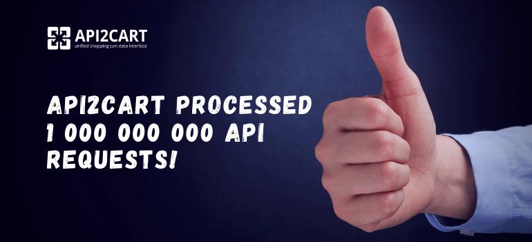 api_requests