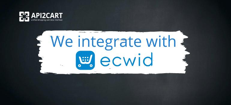 ecwid_integrations