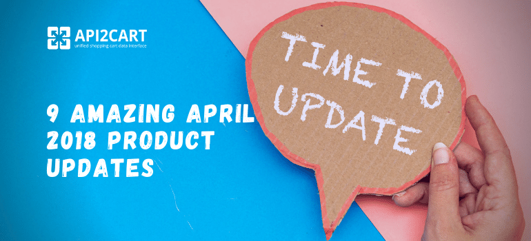 api2cart_product_updates