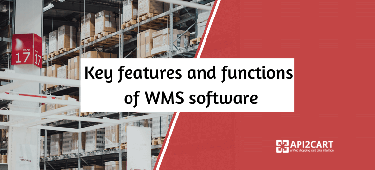 wms software features