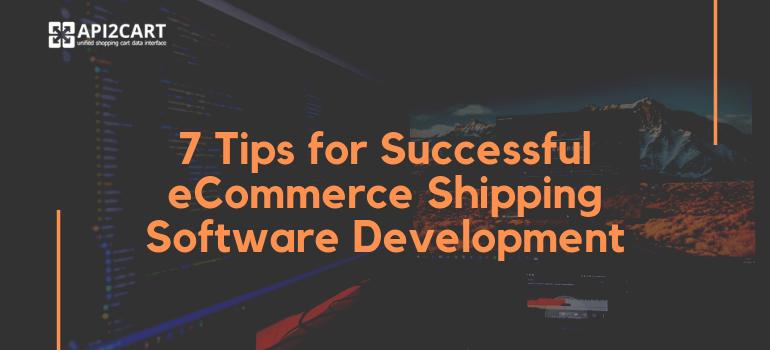 ecommerce shipping software development