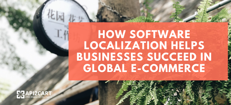 software localization