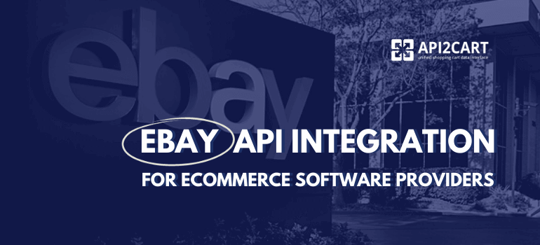 ebay_api_integration