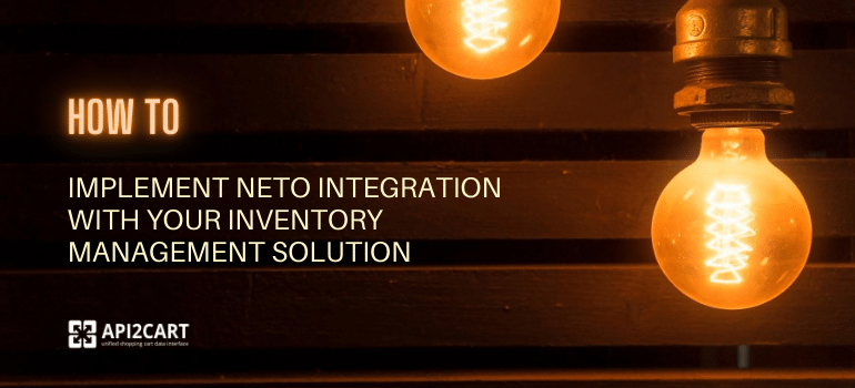 neto integration with inventory
