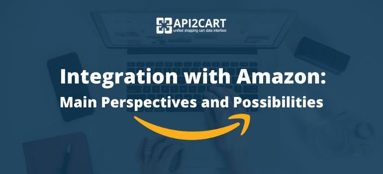 integration with amazon marketplace