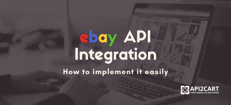 eBay API Integration
