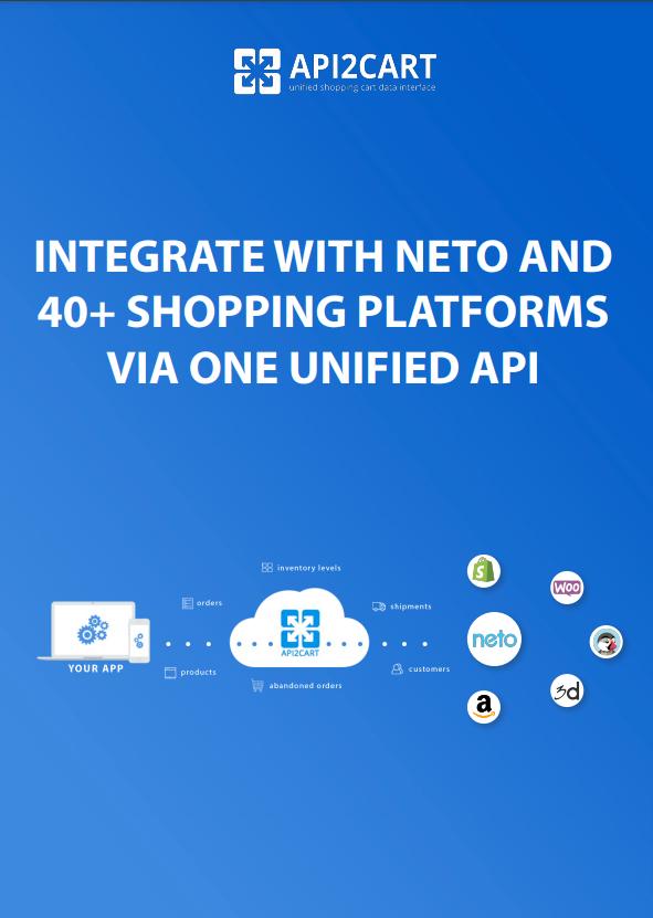 neto_integration
