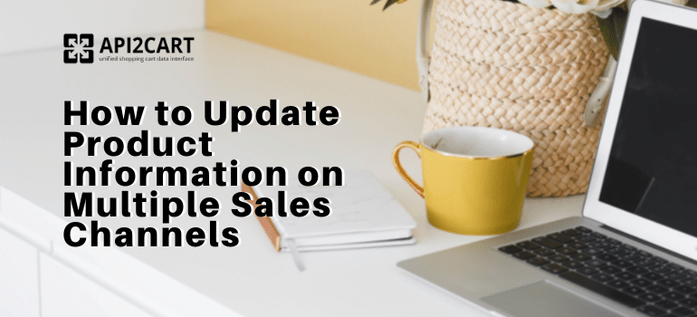 update product information