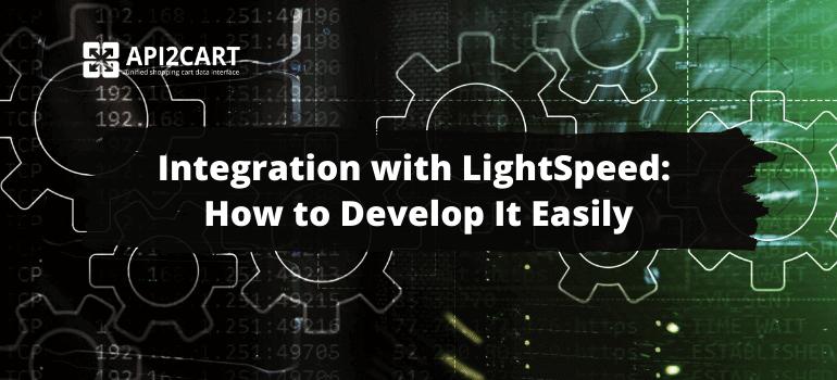 integration_with_lightspeed