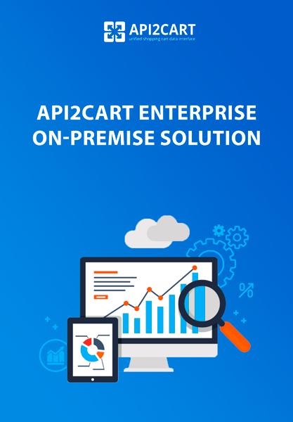 Enterprise On-Premise Solution