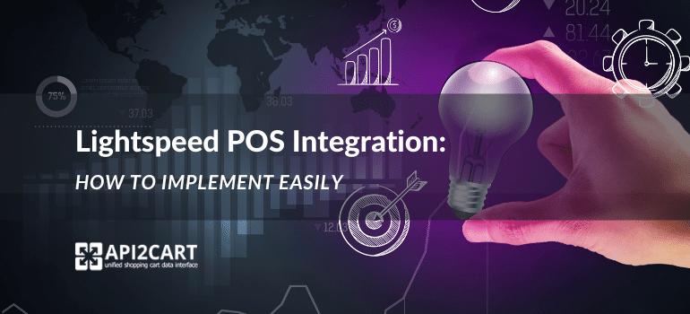 lightspeed pos integration