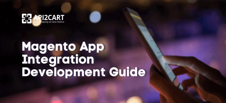 Magento App Integration