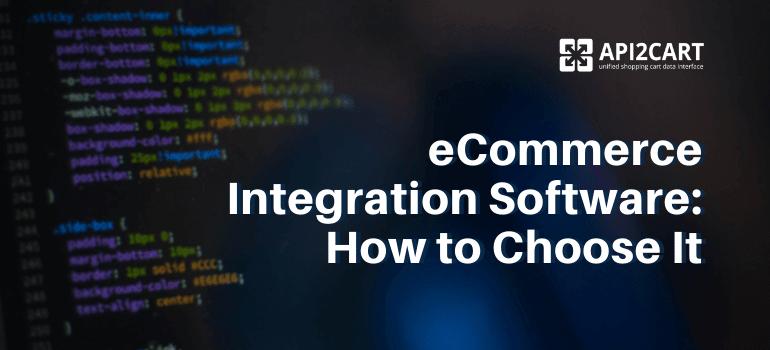 eCommerce Integration Software