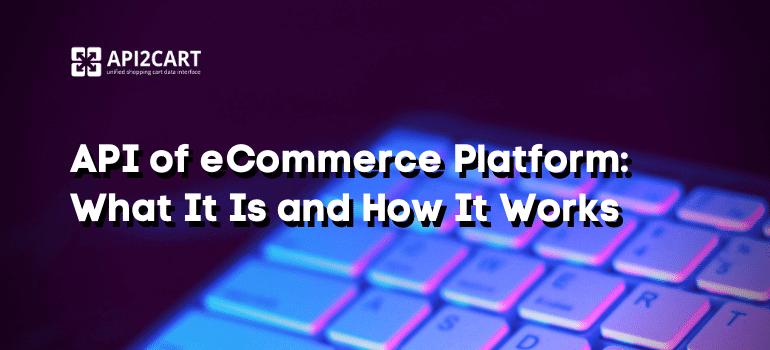 API of eCommerce Platform
