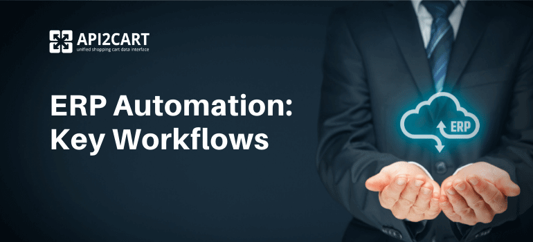 erp_automation