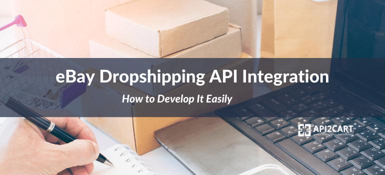 ebay dropshipping api